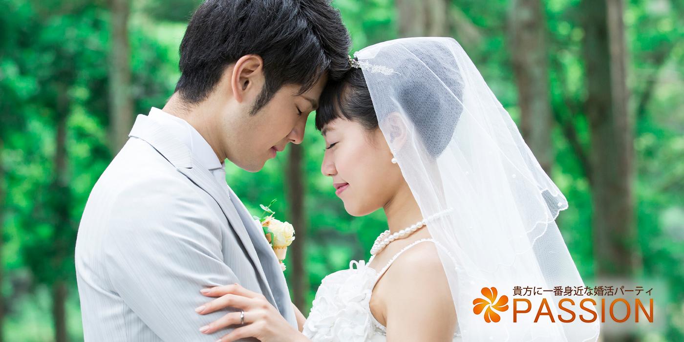 4月5日(日)13時30分~大垣情報工房2F《男女30代メイン》1年以内に結婚したい誠実な大人の男女編