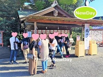 ★11/23 鎌倉パワースポット散策の恋活・友達作り ★