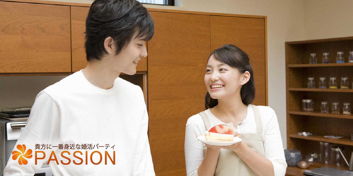10月26日(土)19時~田辺Big-U研修室3《30代メイン》《高年収男性》×《家庭的女性》結婚前向き男女編