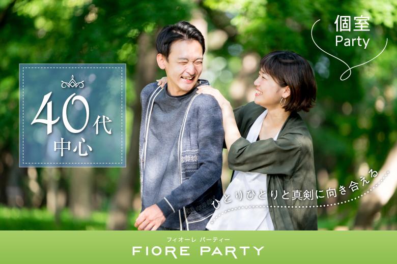 \◆女性ほぼ満席◆/結婚に前向きな同世代の女性と出会えます 個室パーティー