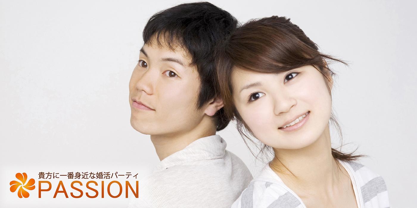 11月4日(月祝)15時20分~小松市公会堂《30代メイン》《頼りになる男性》×《癒し系女性》お互いを大切にしたい男女編