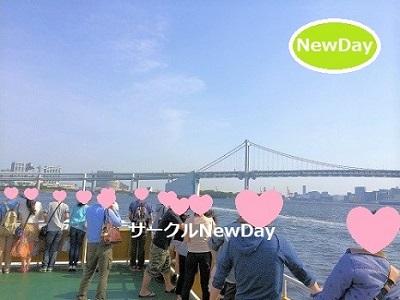 ★10/13 お台場クルーズ観光&グルメ会の恋活・友達作り★