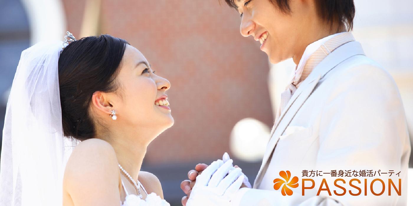 10月20日(日)15時20分~岡山市民会館《男女30代メイン》1年以内に結婚したい誠実な大人の男女編