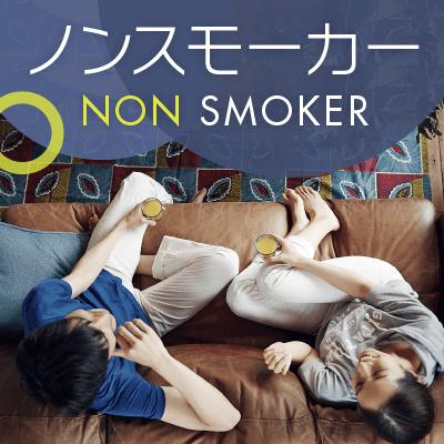 """爽やかな""""新婚生活♡""""をおくりたい!初婚&ノンスモーカー男女編☆"""