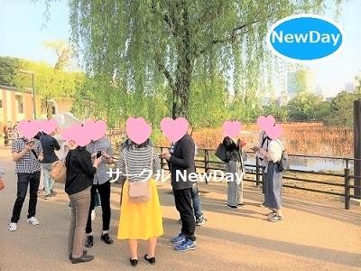 ★11/23 東山動物園の恋活・友達作り散歩会 ★