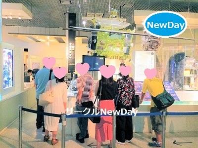 ★11/24 上野科学博物館めぐりの恋活・友達作り★