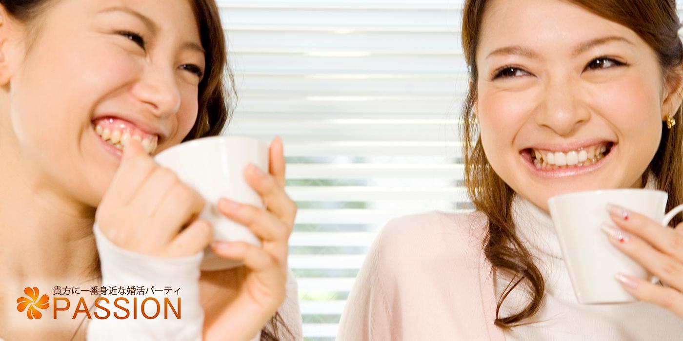 4月26日(日)17時~鳥取市とりぎん文化会館2F会議室5《20代/30代》《恋活/友活》 ゆっくりお話しカジュアルな出会い編