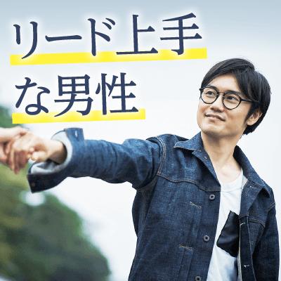 将来は宮崎での生活が理想♡2年以内に結婚したい!~初婚の男女編♪~