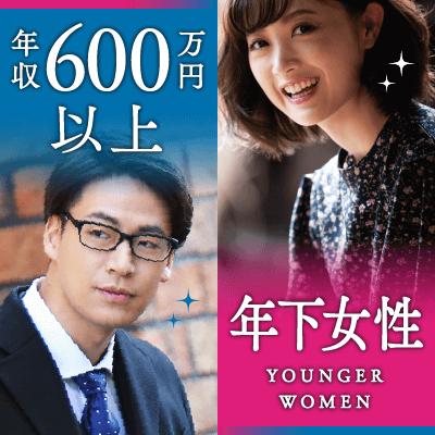 理想の旦那さん♡#年収600~900万円以上 #気遣い上手 #爽やか男性