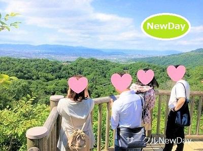 ★12/22 多度山の自然ハイキングで楽しく恋活・友達作り★