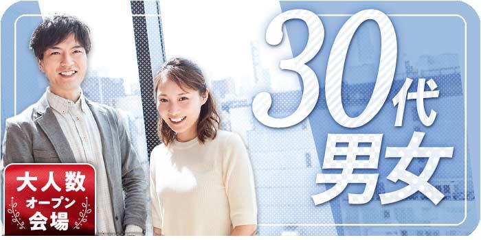 「\【社会人応援企画】/『★★★1.2.3恋が始まる★★★』」の画像1枚目