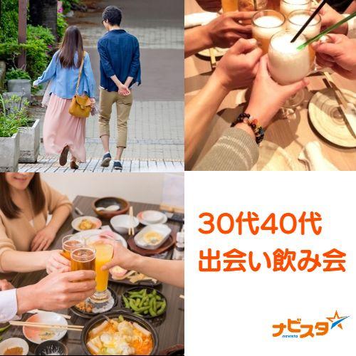 「30代40代中心からあげの会 上野駅前」の画像1枚目
