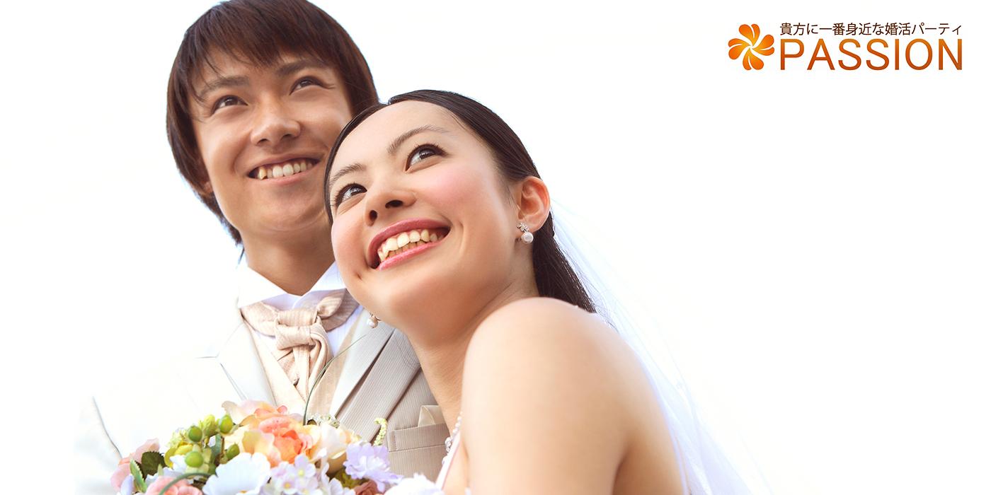 10月14日(月祝)15時20分~サンポート高松5階《男女40代メイン》1年以内に結婚したい誠実な大人の男女編