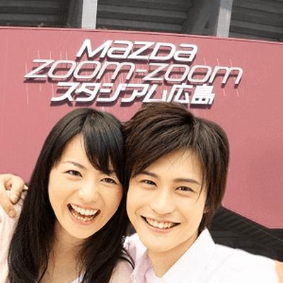 【新企画】広島県にお住まいの男性と出会う!《地元で結婚したい♡初婚男女限定》