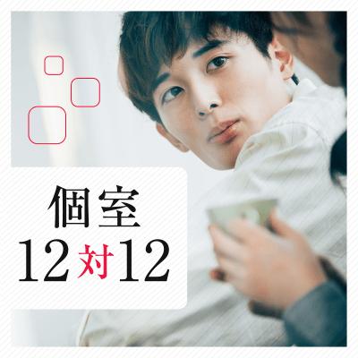 男性28〜35歳×女性26〜33歳♡2年以内に結婚×人気TOP3の男性編